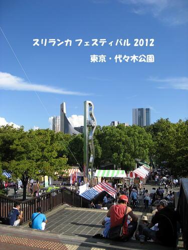 IMG_7012s.jpg