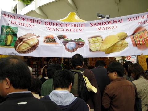 thaifes2009-24.jpg