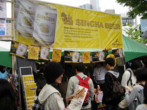 thaifes2009-3.jpg