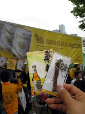 thaifes2009-4.jpg
