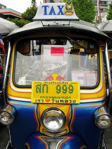 thaifes2009-48.jpg