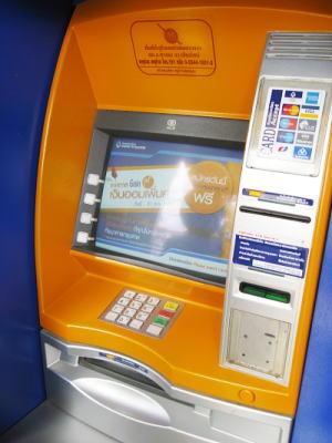 nekotabi2007.10 059s.jpg