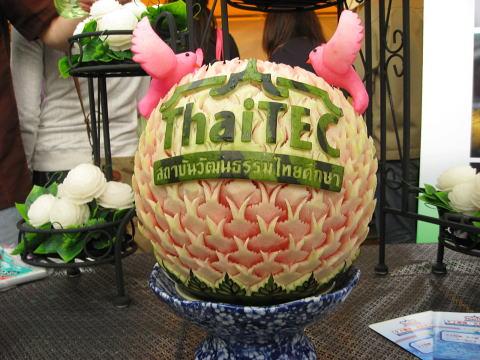 thaifes2009-33.jpg