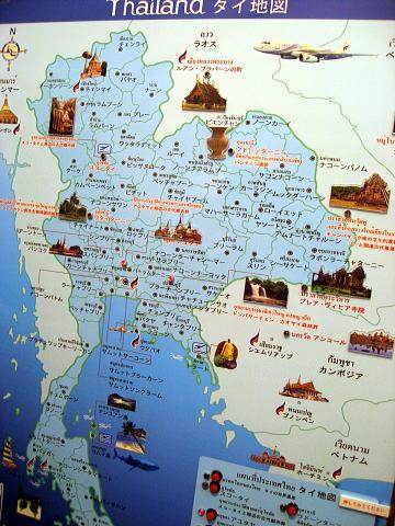 thaifes2009-36.jpg