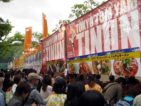 thaifes2009-41.jpg