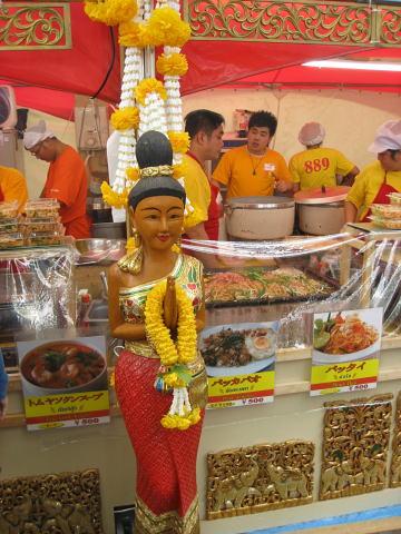 thaifes2009-42.jpg