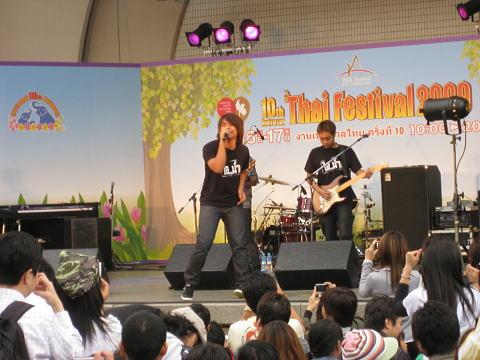 thaifes2009-44.jpg
