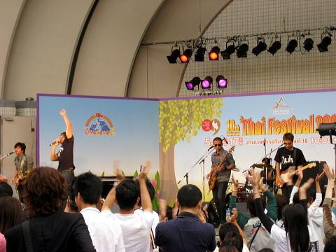 thaifes2009-46.jpg
