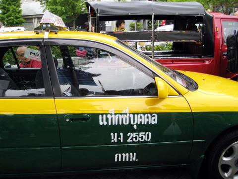 thaifes2009-47.jpg