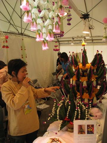 thaifes2009-8.jpg